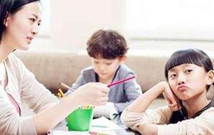过分干预让孩子越学越差 教你如何放开手提成绩