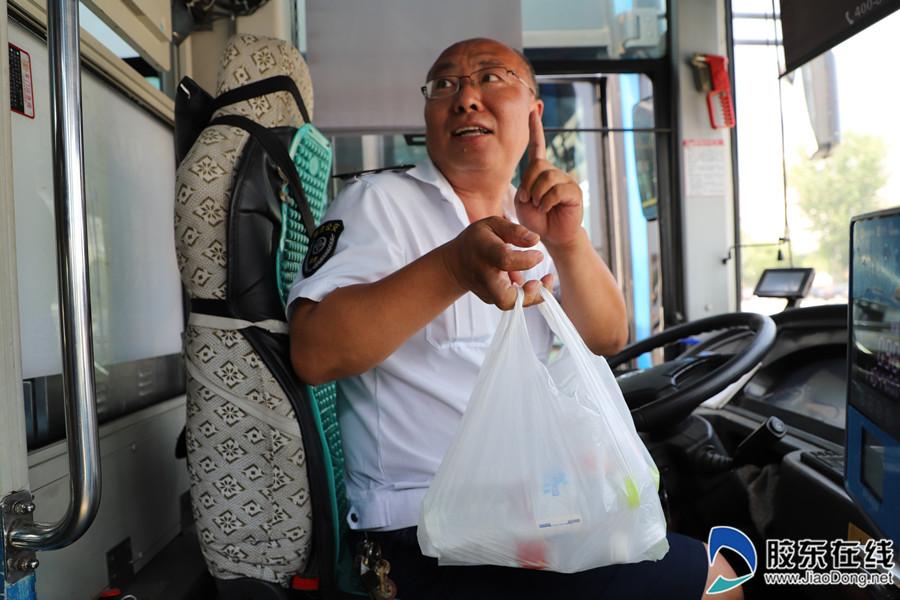 10路公交驾驶员 王海涛