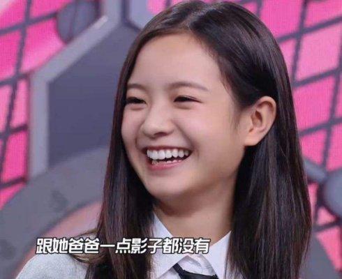 于正女郎吴谨言领衔娱乐圈2018年急速蹿红的女星
