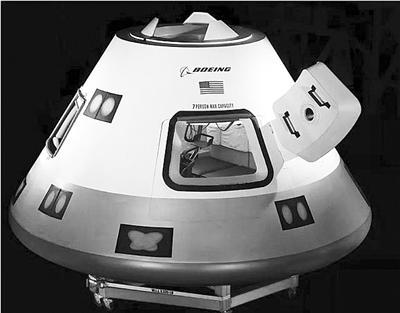 一年后美宇航员有望搭私企飞船前往空间站