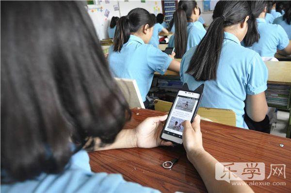 一味禁止可能产生副作用 手机禁入校园还须辩证看待
