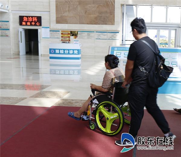共享轮椅_副本