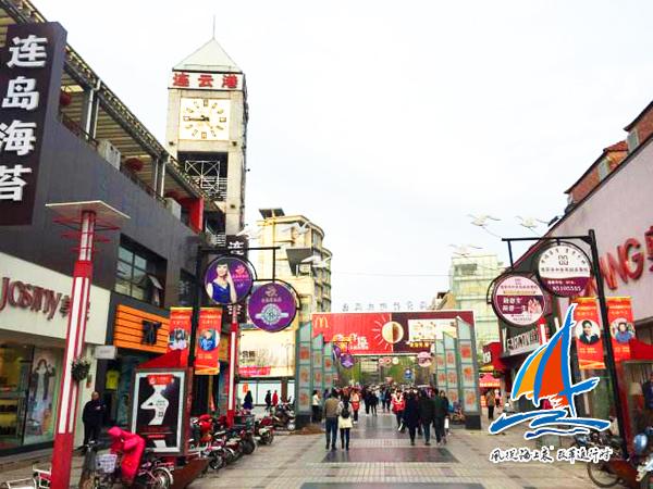 现如今的陇海步行街