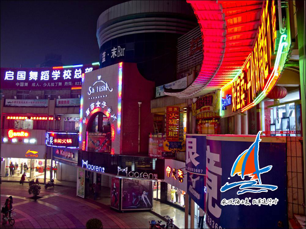 陇海步行街夜景
