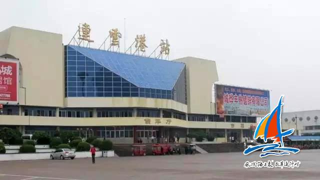 连云港站老站房