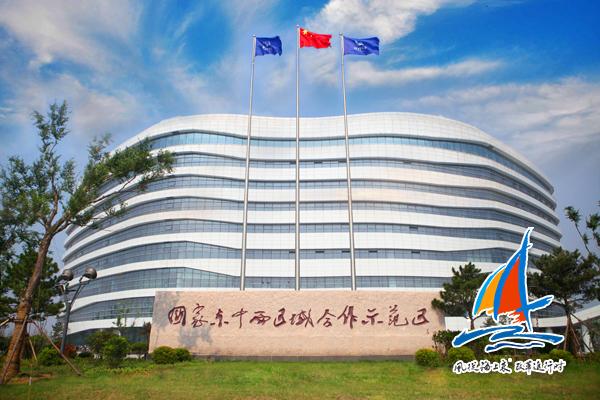国际物流服务中心