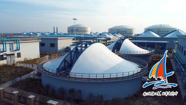 东港污水处理厂