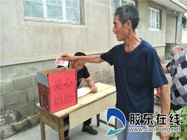 78户乡亲捐款相助摔伤村民