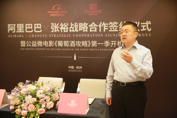 1-烟台张裕葡萄酿酒股份有限公司总经理孙健