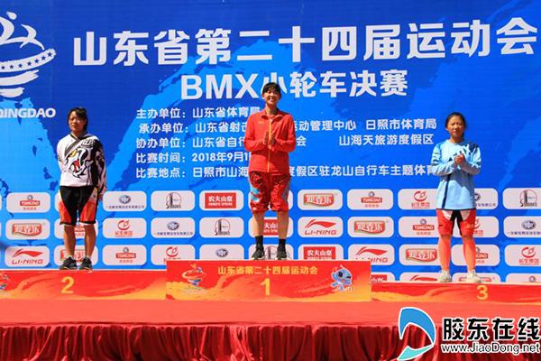 王梦瑶获得女子甲组BMX小轮车越野赛冠军