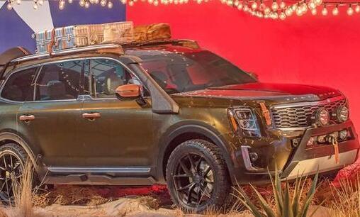 这台起亚SUV颠覆传统印象 原型车官图发布