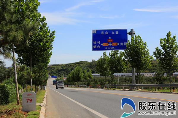 国道309荣兰线将更名为国道308文石线_副本