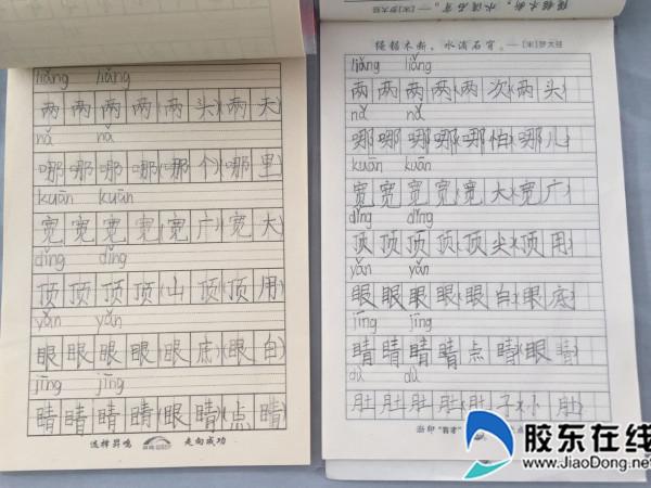 奇山小学开展第21届推普周活动3