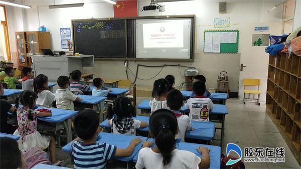 莱山区黄海路小学开展校园禁毒教育活动