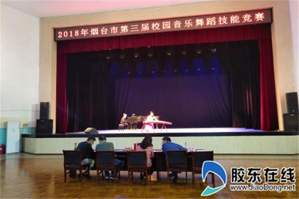 烟台第三届校园音乐舞蹈技能竞赛在烟台艺校落幕