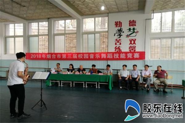 烟台第三届校园音乐舞蹈技能竞赛在烟台艺校落幕3