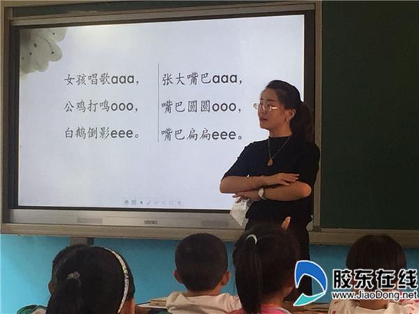 """深入课堂调研""""零起点""""教学1"""