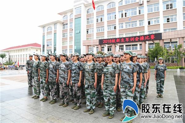 烟台城乡建设学校举行18级新生军训会操表演2