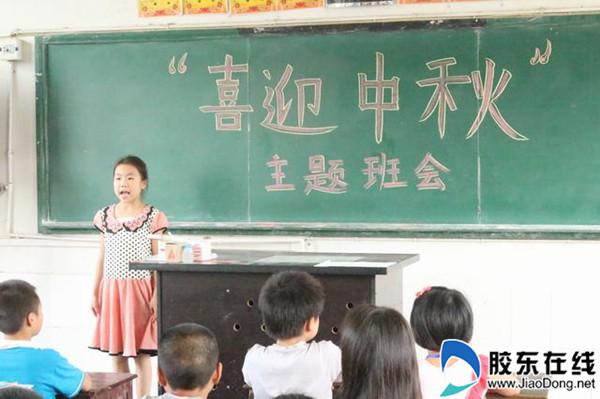 海德小学开展中秋节主题教育活动