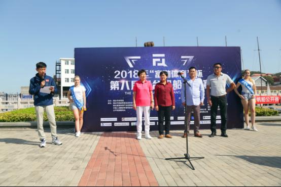 2018烟台帆船公开赛170