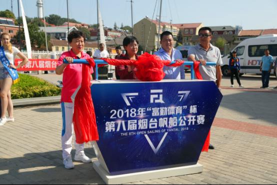 2018烟台帆船公开赛172