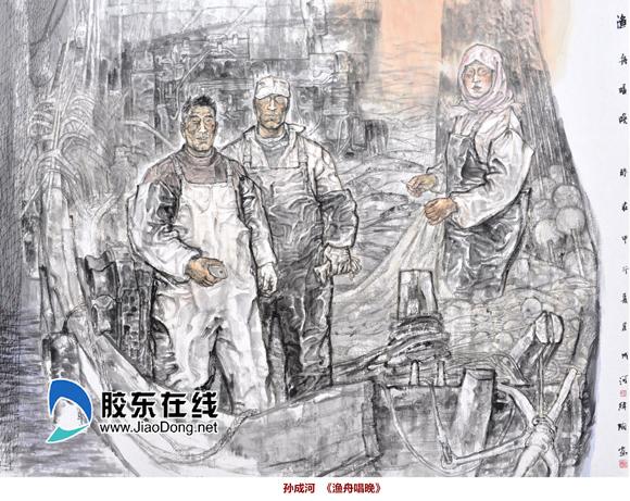 孙成河《渔舟唱晚》2014年146cm×190cm国画_副本