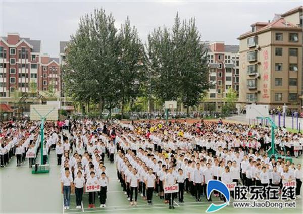 东方外国语实验学校秋季运动会隆重开幕