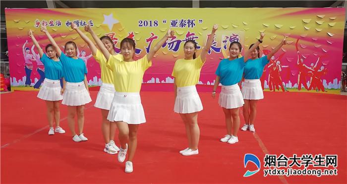 我院学生参加烟台市最美广场舞展演