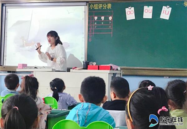东方外国语实验学校开展校内公开课教研1