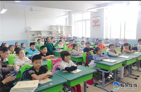 东方外国语实验学校开展校内公开课教研2