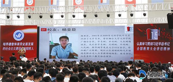 校友代表杨亚臣上台分享经验心得
