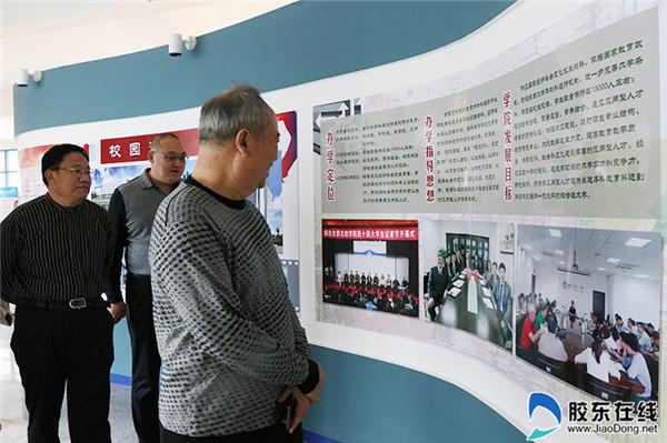 烟大文经学院老教师回校参观指导 共话学院未来发展与建设