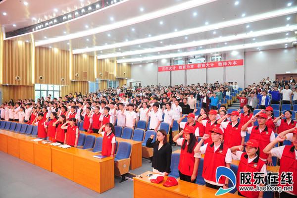 烟台市第32个慈善义工管理中心在滨医揭牌成立3