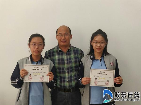 指导老师宋一平主任和范益宁(左一)、张雯婷(右一)_副本