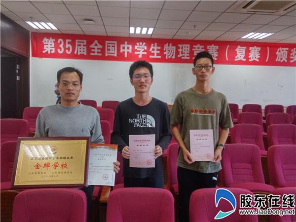 胡兆胜老师和学生