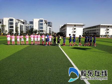 莱山区实验小学牵头组队参加省足球比赛_副本