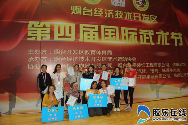 鲁大留学生代表团获烟台开发区国际武术节金奖_副本