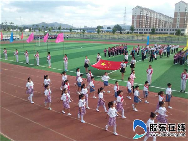 兜余中心小学举行2018年秋季阳光体育运动会