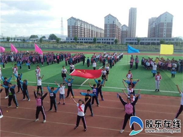 兜余中心小学举行2018年秋季阳光体育运动会1