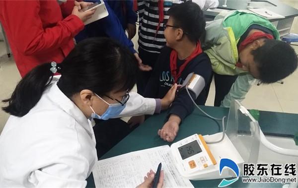 健康体检快乐成长黄海路小学学生举行体检活动1_副本
