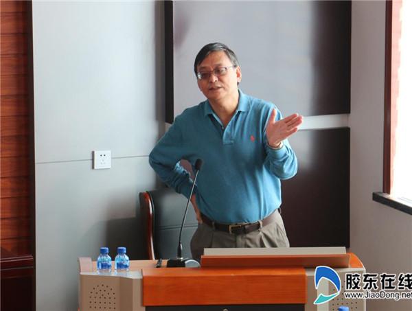 首届国际海洋科学学术论坛在鲁东大学举行1