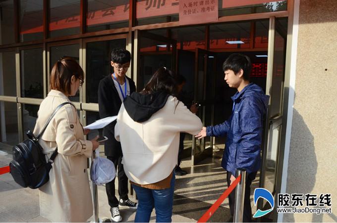 2�_3rishangwu8dian锛�kaoshengmenluxujinchang
