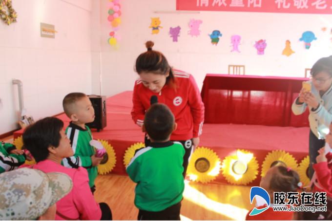 栖霞经济开发区中心幼儿园开展重阳节主题教育活动