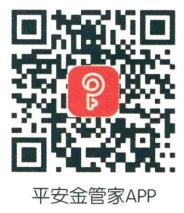 (修改)千万保单再现平安人寿烟台中心支公司1702