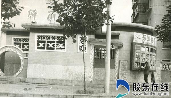 八十年代建于解放路北段公厕