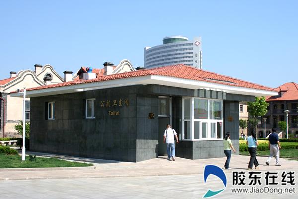 滨海广场固定公厕