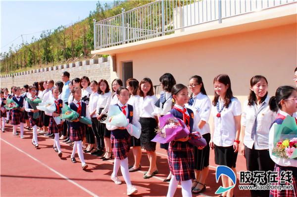 烟台市双语实验学校教师节庆祝活动
