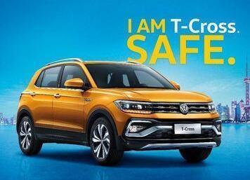 大众全新SUV明年国产 轴距加长88毫米