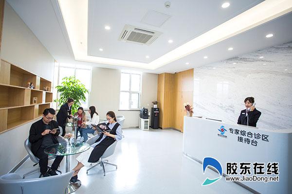 烟台市口腔医院烟大分院舒适的候诊区