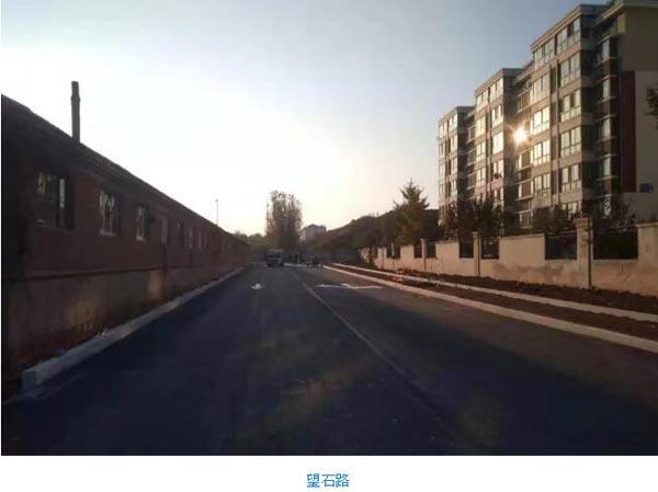 21项路桥建设提升莱阳新品位